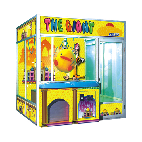 The Giant Crane merchandiser-crane amusement game picture