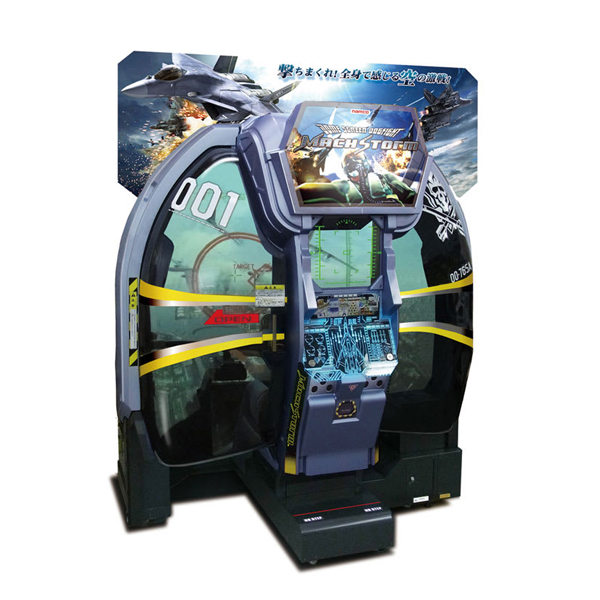 Mach Storm Used Arcade Namco