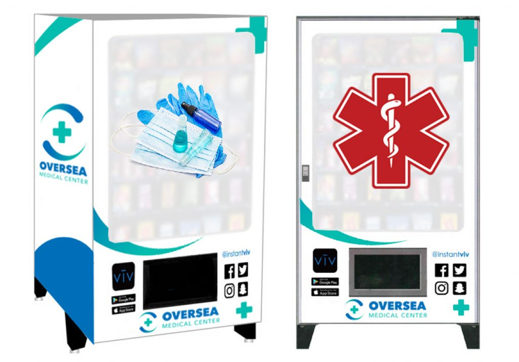 AMS Touchless Cabinets with Medical Supplies Image